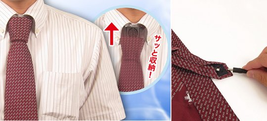 USB Cooling Necktie 3