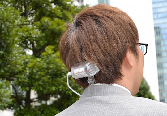 Usb Forehead Neck Cooler Japan Trend Shop