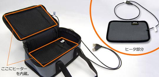Japan Trend Shop | Thanko USB Heated Lunchbox Obento