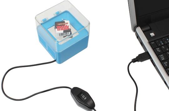 Thanko USB Mini Warm Cold Storage Unit