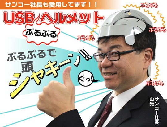 USB Buru-Buru Helmet Head Massager