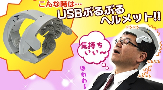 USB Buru-Buru Helmet Head Massager