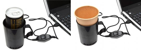 USB Cup Warmer, Cooler Holder by Thanko