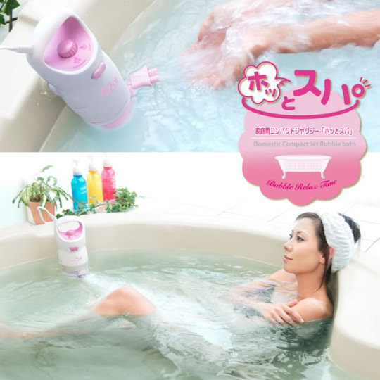 Home Use Jacuzzi Hot Spa JTM-301