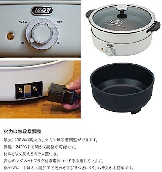 Toffy Electric Grill Pot K-HP2