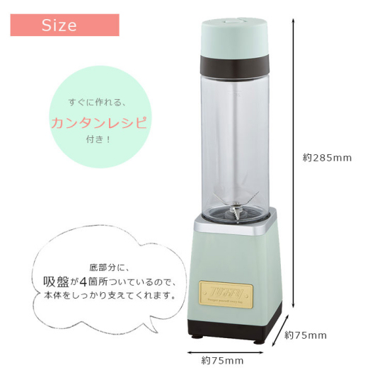 Toffy Vacuum Bottle Blender