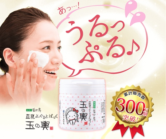 Soy Milk Yoghurt Face Pack