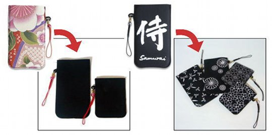 Japanese Kanji iPhone Soft Case