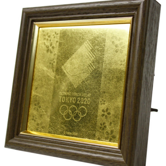 Tokyo 2020 Olympics Torch Relay Frame Kanazawa Gold Leaf