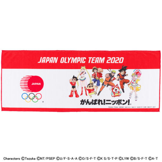Japan Olympic and Paralympic Team 2020 Manga Face Towel
