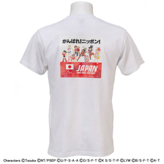 Japan Olympic and Paralympic Team 2020 Manga T-shirt