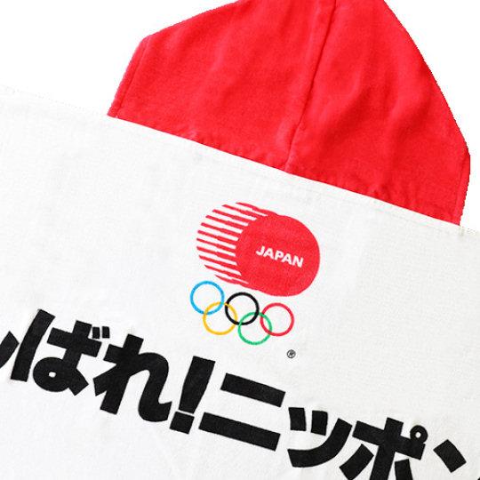 Japanese Olympic Committee Hooded Bath Towel