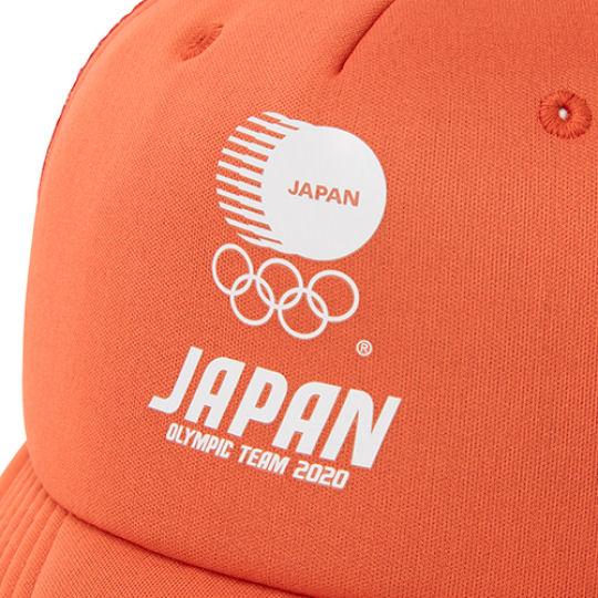 Japan Olympic Team 2020 Cap