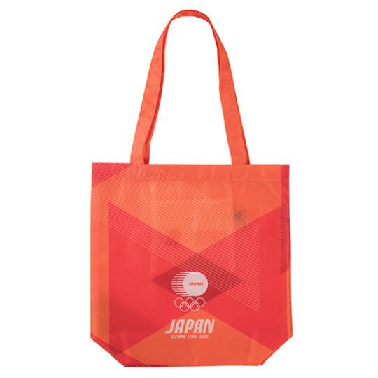 Japan Olympic Team 2020 Folding Bag