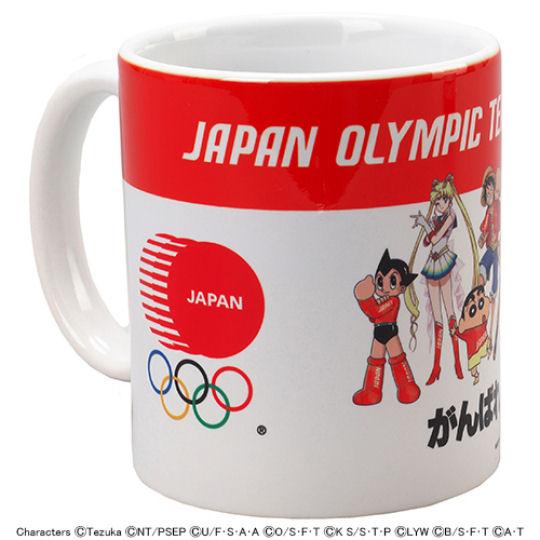 Japan Olympic Team 2020 Manga Mug