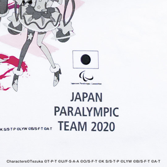 Japanese Paralympic Committee Anime Superstars Team T-shirt