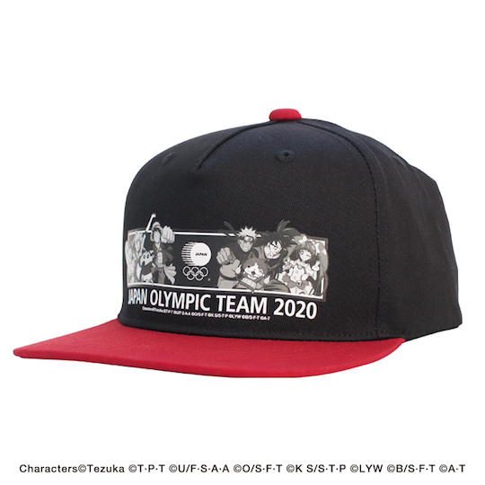 Japan Olympic Team 2020 Anime Characters Cap