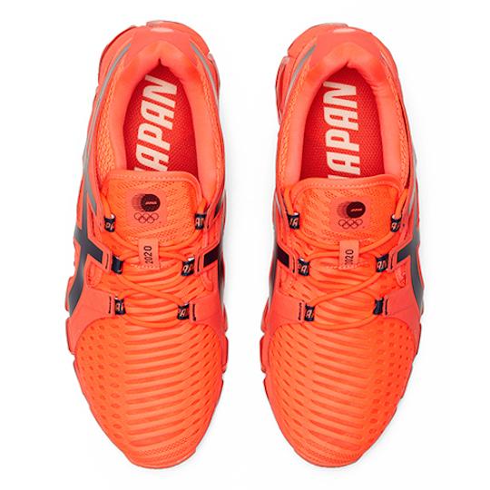 Tokyo 2020 Olympics Asics Japan Gel-Quantum 360 TYO Shoes