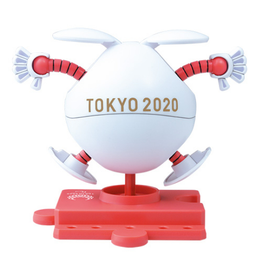Tokyo 2020 Olympic and Paralympic Games Haropla Haro
