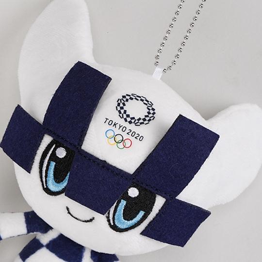 Tokyo 2020 Olympics Mascot Plush Doll (Small)