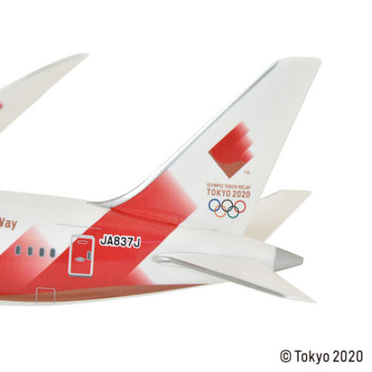 Olympic Torch Relay Airplane Miniature