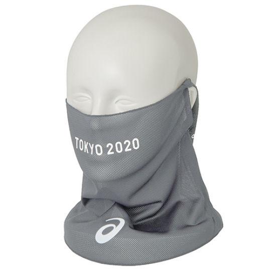 Tokyo 2020 Olympics Asics Neck Gaiter