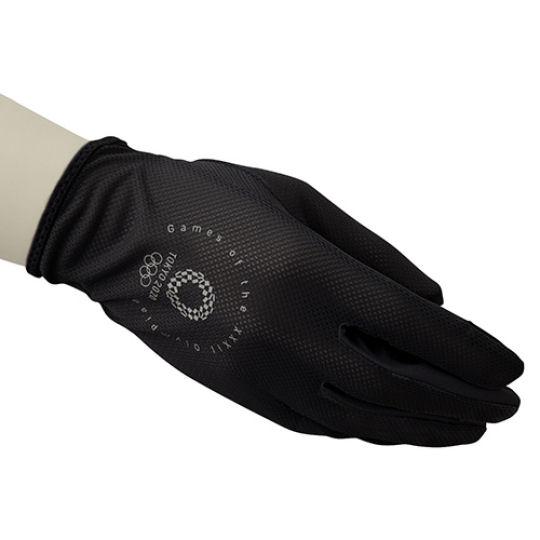Tokyo 2020 Olympics Asics Running Gloves