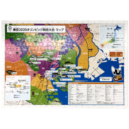 Tokyo 2020 Olympics Map Jigsaw Puzzle Japan Trend Shop