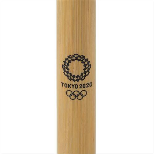 Tokyo 2020 Olympics Bamboo Brush Pen
