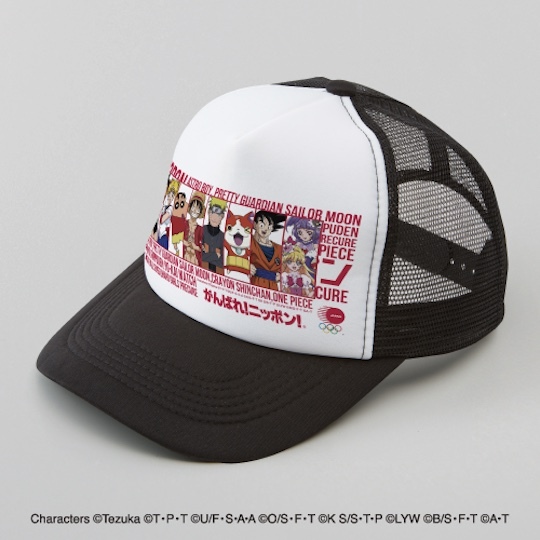 Tokyo 2020 Olympic Games Anime Characters Baseball Cap