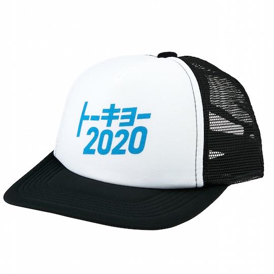 Tokyo 2020 Olympics Asics Katakana Baseball Cap