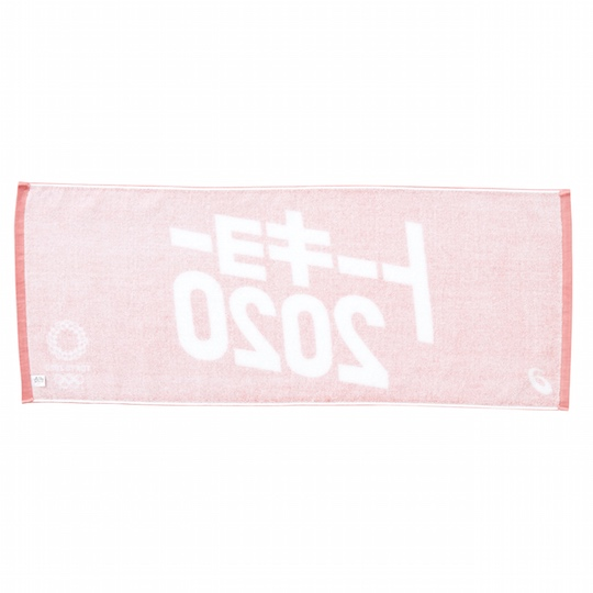 Tokyo 2020 Olympics Asics Katakana Face Towel