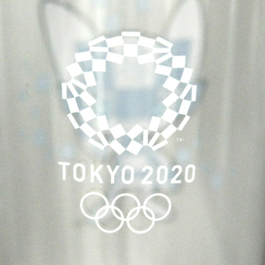 Tokyo 2020 Olympics LED Light-Up Cup