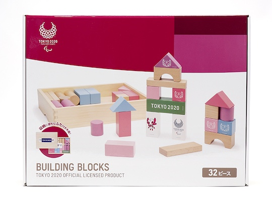 Tokyo 2020 Olympics Building Blocks