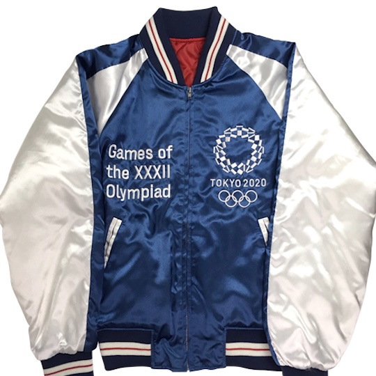 Tokyo 2020 Olympics Yokosuka Sukajan Jacket