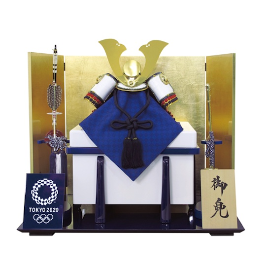 Tokyo 2020 Olympics Samurai Helmet Ornament