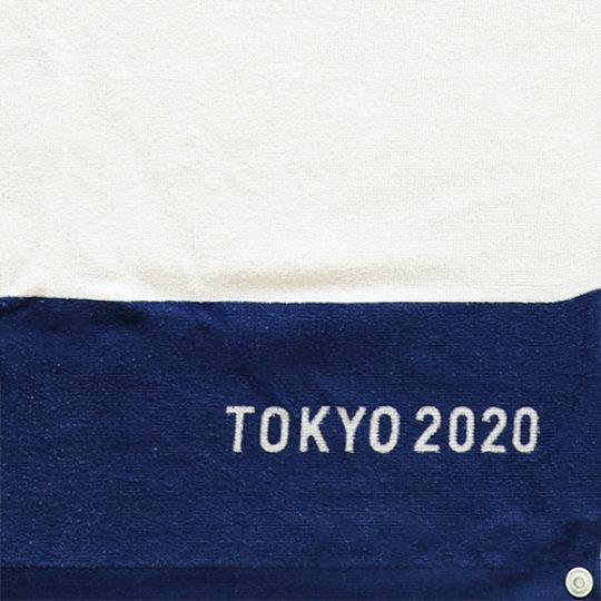 Tokyo 2020 Olympics Hooded Bath Towel