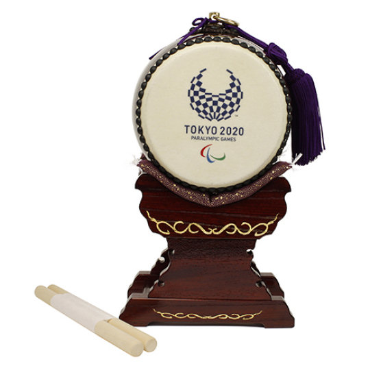 Tokyo 2020 Olympics & Paralympics Taiko Drums