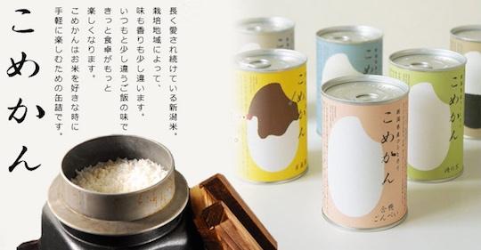 Komecan Rice Sampling Set (6-can Pack)