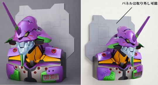 Evangelion EVA-01 Test Type The Beast Alarm Clock
