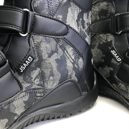 Toraichi Camouflage Boots