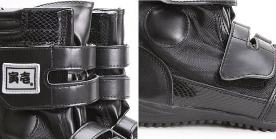 Toraichi Tobi Fireman Boots