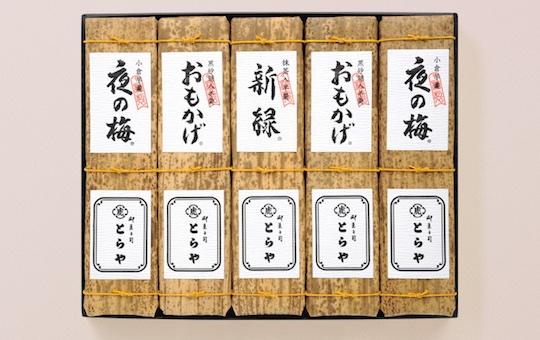 Toraya Yokan Bamboo Sheaf Set of Five