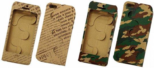 Iphone Paper Jacket Case Japan Trend Shop