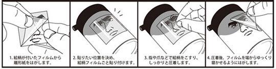 Kusutto Manga Face Stickers