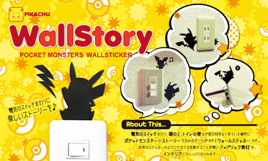 Wall Story Pokemon Pikachu