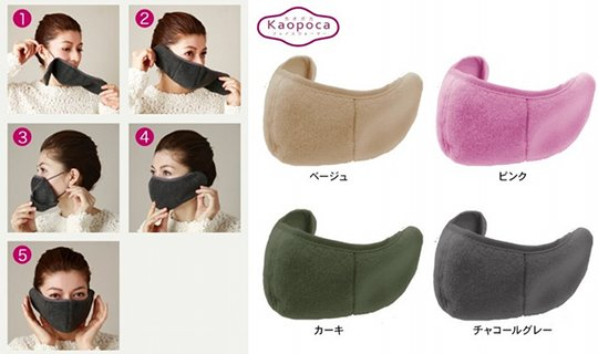 Kaopoca Face Mask