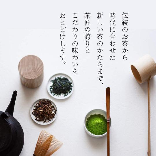 Tsujiri Hojicha Milk Chocolate Drink