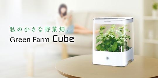 U-ING Green Farm Cube Hydroponic Grow Box