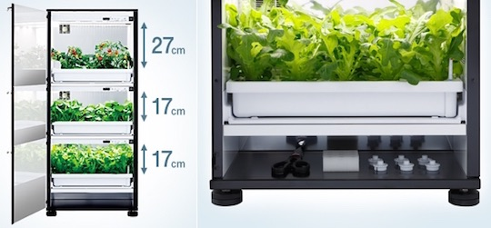 U-ING Green Farm Tri-Tower Hydroponic Grow Box